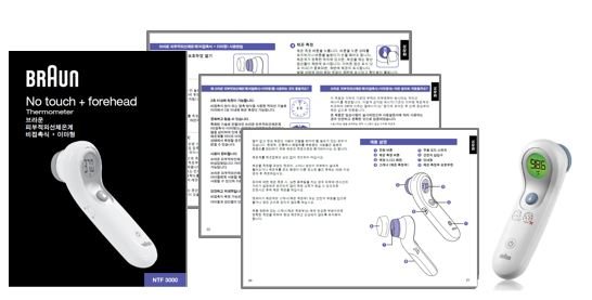 NTF3000_om icon