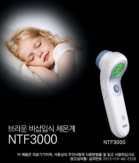 10_NTF3000_top_image_FN